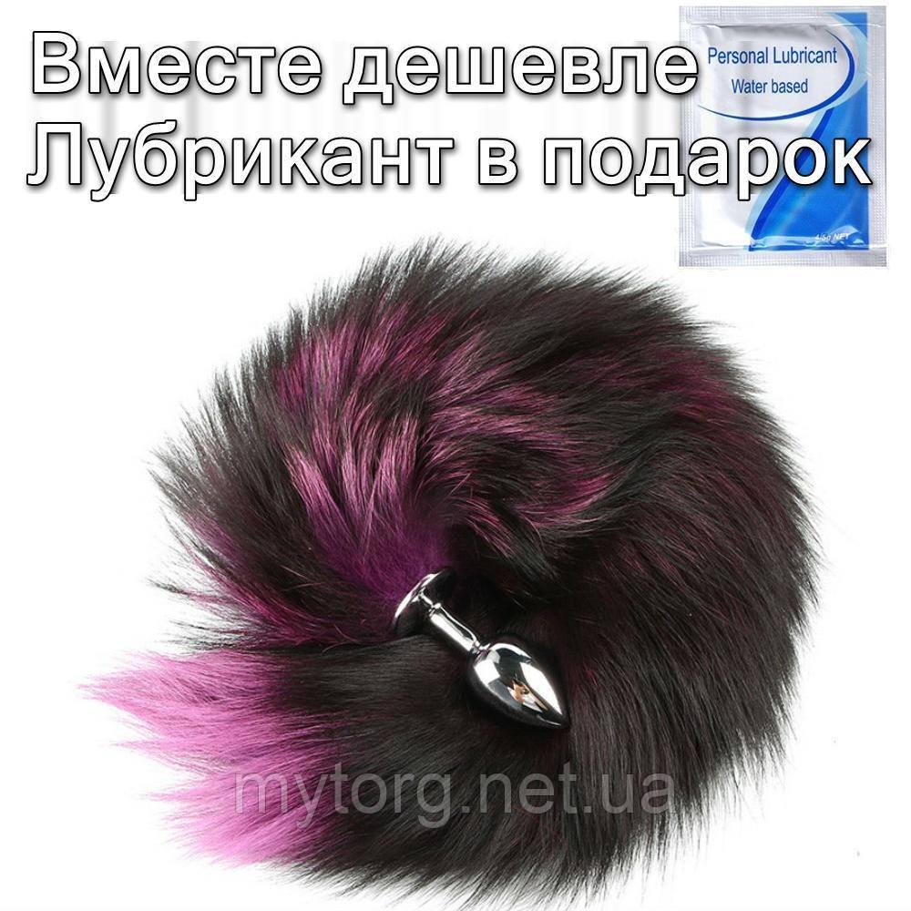 Стальная анальная пробка Fox плаг втулка с хвостом 40 см. Пушистый лисий хвостик 7 см х 2.8 см Розовый