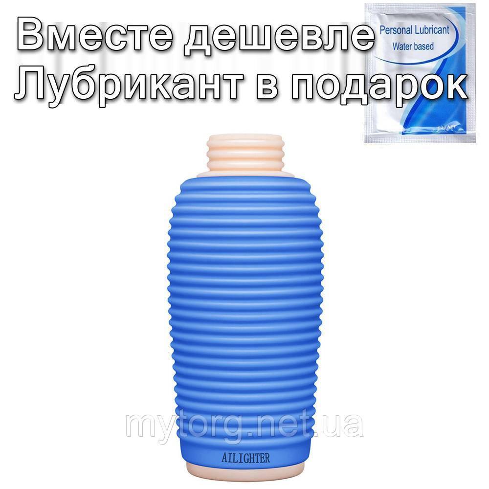 Мастурбатор чашка Ailighter Жорсткий Синій