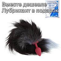 Анальна пробка хвіст Конячка 7 см х 3 см х 45 см Червоний, фото 1
