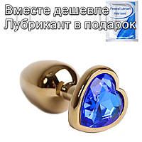 Золота анальна пробка з кристалом Сердечко 3,8 см х 9,5 см Синій, фото 1
