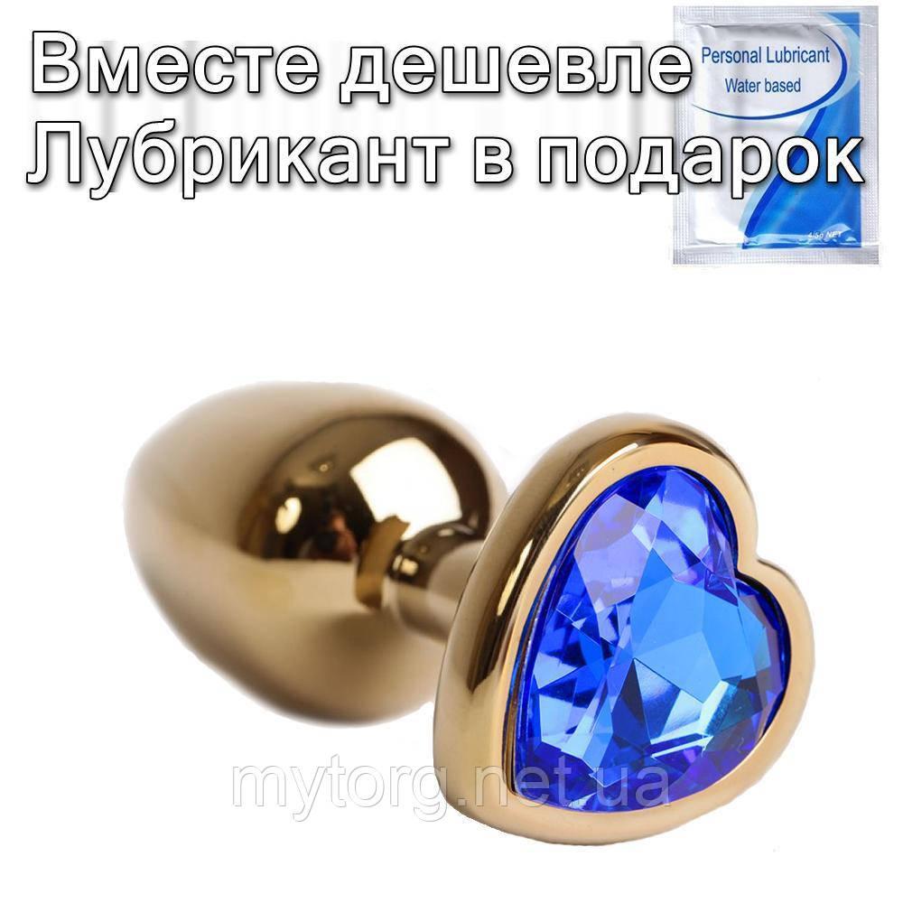 Золота анальна пробка з кристалом Сердечко 3,8 см х 9,5 см Синій