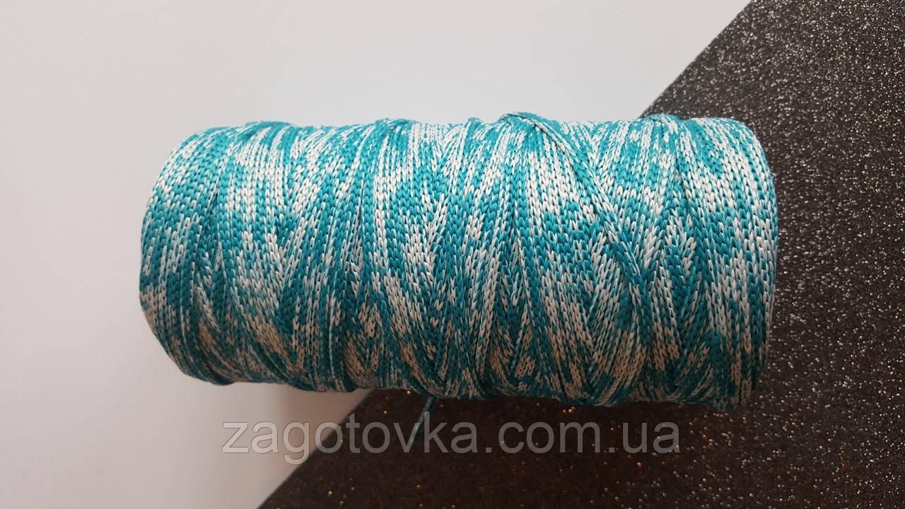 Полиэфирный шнур без сердечника 5мм меланж белый+морская волна
