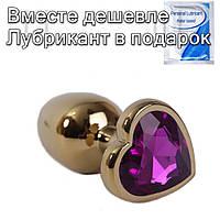Золотая анальная пробка с кристаллом Сердечко 2,5 см х 7 см Фиолетовый, фото 1