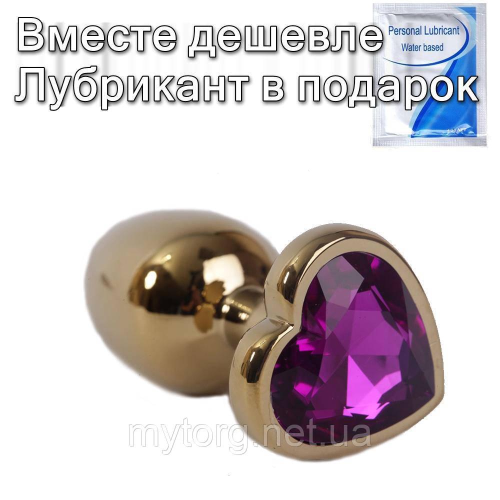 Золотая анальная пробка с кристаллом Сердечко 2,5 см х 7 см Фиолетовый