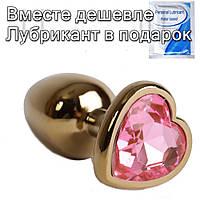 Золотая анальная пробка с кристаллом Сердечко 3,3 см х 8,5 см Розовый, фото 1