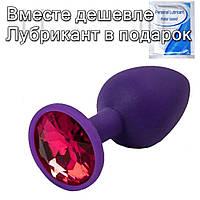 Фиолетовая силиконовая анальная пробка с кристаллом 3 см х 7 см Красный кристалл, фото 1