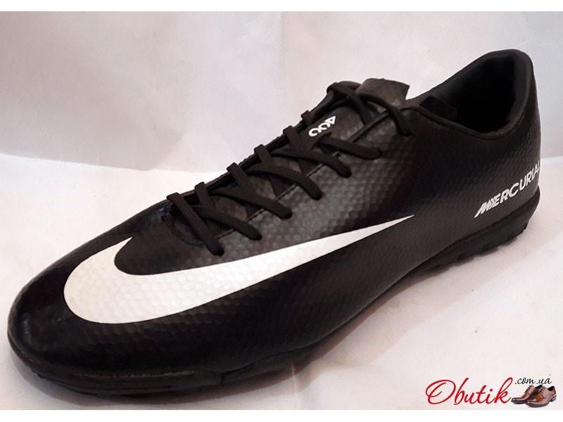 843237ce Кроссовки футбольные (бутсы, копочки, сороконожки) Nike черные NI0040 -  Обутик в Харькове