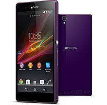 Sony Xperia Z C6603 purple REF