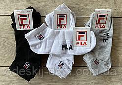 Чоловічі короткі шкарпетки в сітку з вишивкою Філа