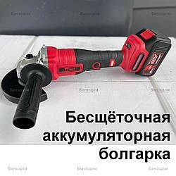 Бесщеточная аккумуляторная болгарка EDON UAG-21/125BL