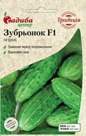 Огурец Зубренок F1 0,5 г