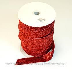 Лента бархатная с люриксом, ширина 2,5 см, 45м, Красная № 816