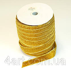 Лента бархатная с люриксом, ширина 2,5 см, 45м, Золото