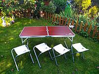 Туристичний розкладний стіл чемодан для пікніка + 4 крісла коричневий, синій, білий, зелений