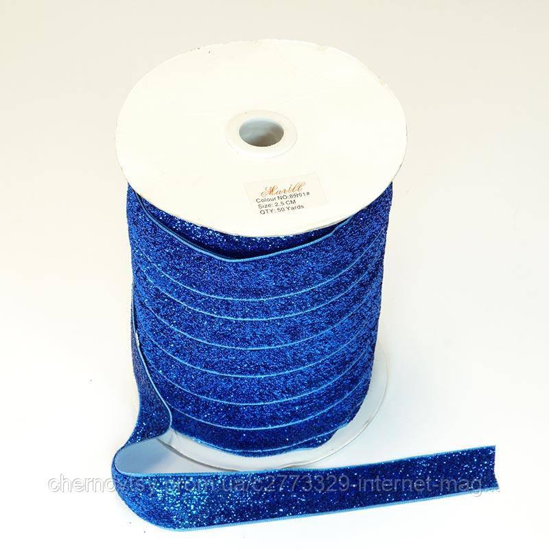 Лента бархатная с люриксом, ширина 2,5 см, 45м, Синяя № 801