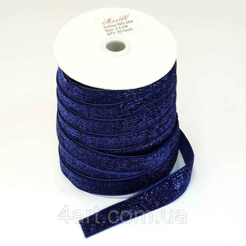 Лента бархатная с люриксом, ширина 2,5 см, 45м, Темно-синяя № 26