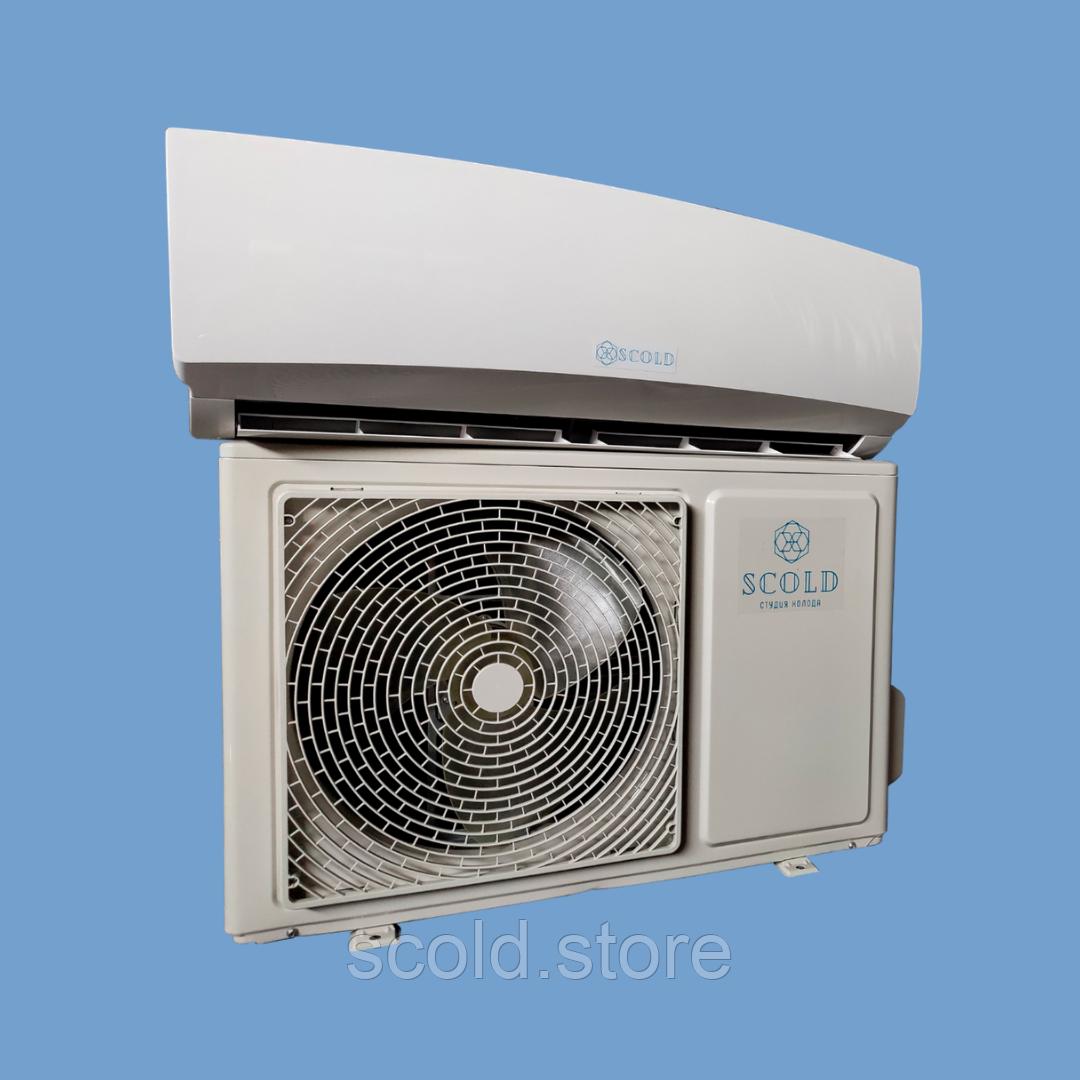 Холодильный Кулбаин SCold AgK-51TW