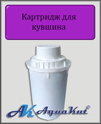 Картридж  для кувшина AquaKut Стандарт B100-5 фильтр для воды