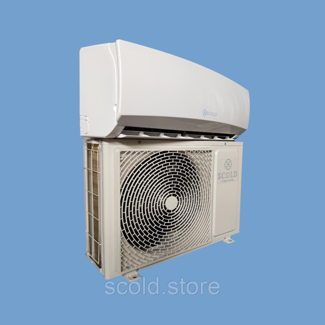 Холодильный Кулбаин SCold AgK-25TW