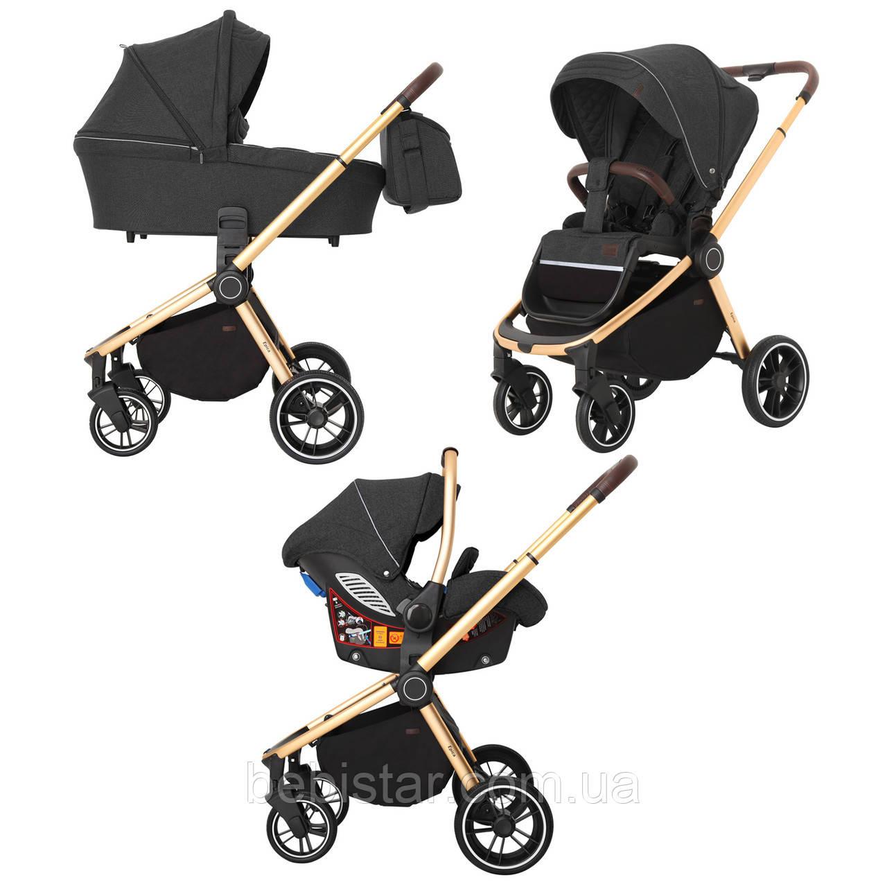 Универсальная детская коляска Carrello Epica 3в1 автокресло золотая рама люлька сумка дождевик москитная сетка