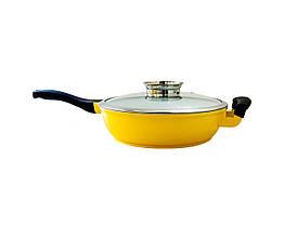 Сковорода Swiss Zurich с керамическим покрытием 28 см Желтая 1600, КОД: 169409