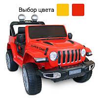 Детский электромобиль Just Drive GRAND-RS2 автомобиль джип машинка для детей Красный