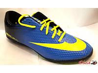 Кроссовки футбольные (бутсы, копочки, сороконожки) Nike синие с желтым NI0041