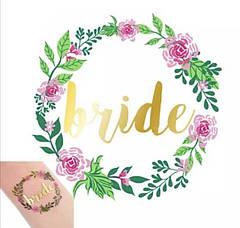 """Флеш тату на дівич-вечір """"Bride"""" flowers"""