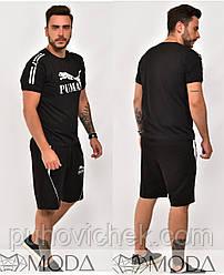 Летние мужские костюмы шорты и футболка размер 44-52