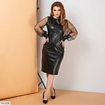 Черное кожаное платье с рукавами сеткой (Батал), фото 2