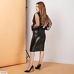 Черное кожаное платье с рукавами сеткой (Батал), фото 4