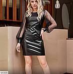 Черное кожаное платье с рукавами сеткой (Батал), фото 5