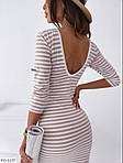 Силуетне плаття міді в смужку, фото 2
