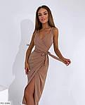 Платье на запах, фото 3