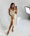 Платье на запах, фото 4