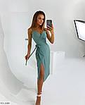 Платье на запах, фото 7