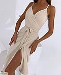 Платье на запах, фото 10