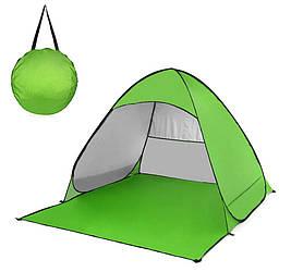 Самораскладная пляжная палатка Feistel (L) + Чехол Green (14833)