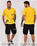 Мужские костюмы летние шорты и футболка размер 44-52
