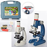 Микроскоп C2172-C2173 (9шт) 21см,свет, пробирки, инструменты,2вид,на бат, в чемодане,35,5-29,5-8,5см