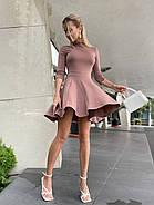 Коротке жіноче плаття, рукав три чверті, потайна змійка, 00891 (Мокко), Розмір 46 (L), фото 2