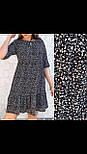 Жіноче ніжна шифонова сукня вільного крою в квітковий принт (Норма і батал), фото 2