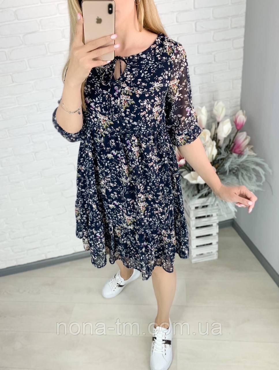 Женское нежное шифоновое платье свободного кроя в цветочный принт (Норма и батал)