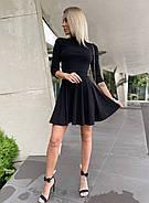 Молодежное короткое женское платье с рукавом три четверти, юбка-солнце, 00892 (Черный), Размер 42 (S), фото 3