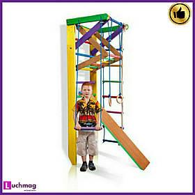 Спортивный деревянный цветной уголок «Юнга 3-220» ТМ SportBaby для детей от 6 лет