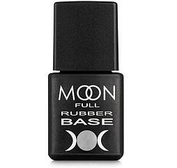 Moon Full Rubber Baza - каучуковая база для гель лака 8 мл.