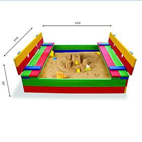 Детская деревянная цветная песочница с откидной крышкой ТМ Sportbaby, размер 1.45х1.45х0.5м