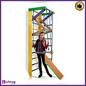 Спортивный деревянный цветной уголок «Юнга 3-240» ТМ SportBaby для детей от 6 лет