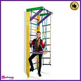 Спортивный деревянный цветной уголок «Юнга 2-240» ТМ SportBaby для детей от 6 лет