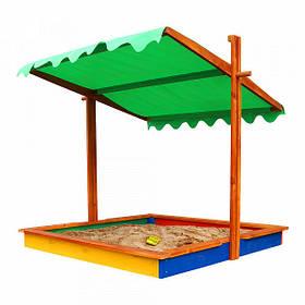 Детская деревянная цветная песочница с навесом ТМ Sportbaby, размер 1.45х1.45х1.4м
